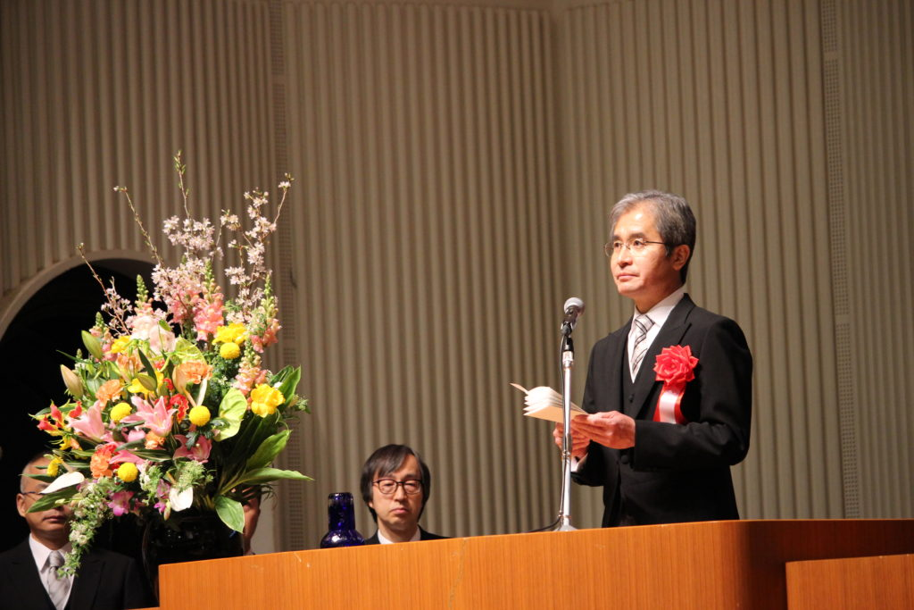 Address by Koichi Tadenuma, president of Hitotsubashi University