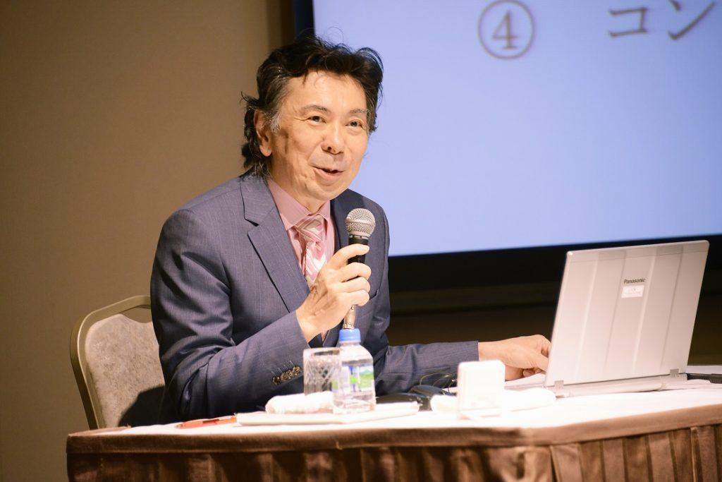 講演Ⅱ_相澤英孝国際企業戦略研究科教授