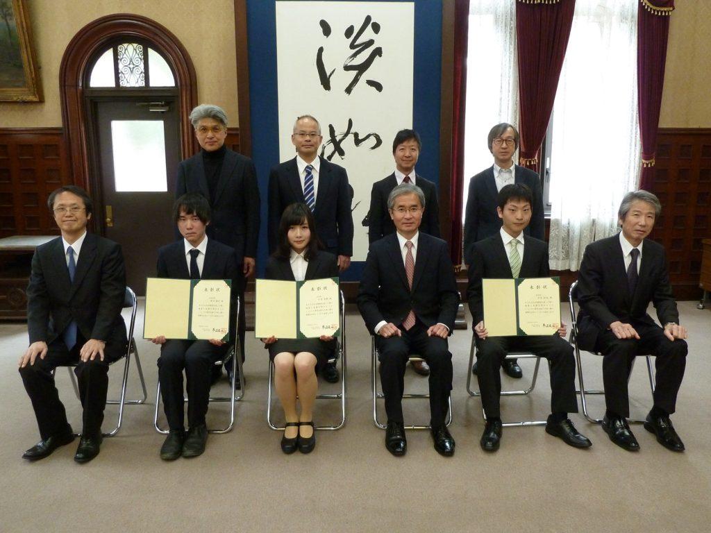 学業優秀学生表彰式
