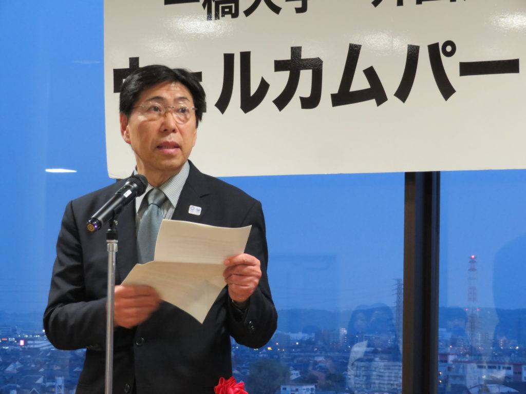 Congratulatory speech by Mr. Shoichi Korematsu (Kunitachi City Board of Education)