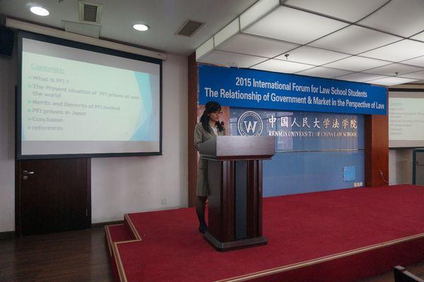 photo: Ms. Mirei Sato giving a presentation
