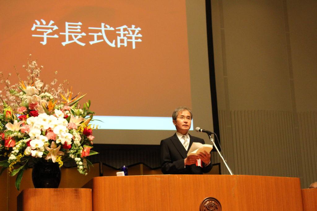 Address by Koichi Tadenuma, president of Hitotsubashi University