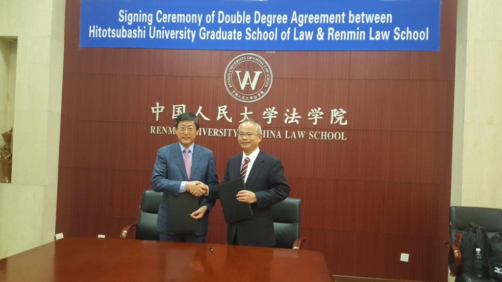 法学研究科と中国人民大学院のダブルディグリー協定締結