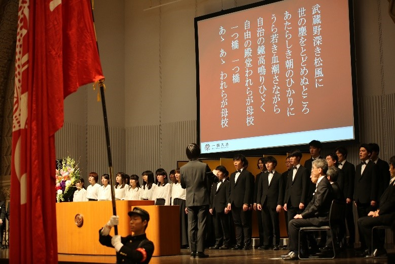 Singing of the university song