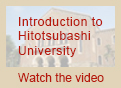 Introduction to Hitotsubashi University