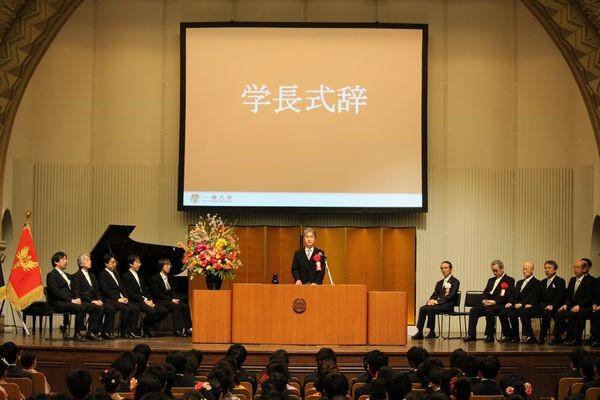 photo: Address by Koichi Tadenuma, president of Hitotsubashi University