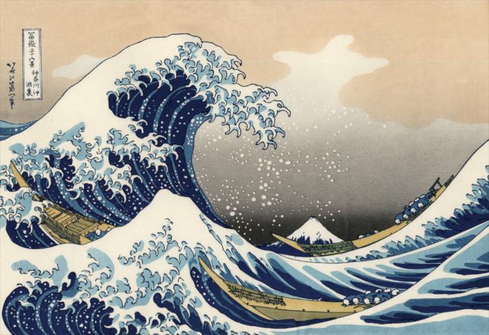 精度保証付き数値計算と水面波方...